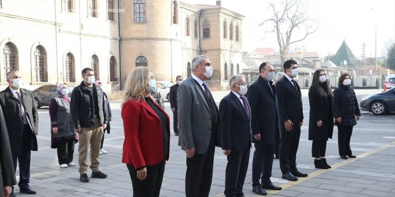 Büyükkılıç Ve Çandıroğlu, Öğretmenlerle İstiklal Marşı'nı Okudu
