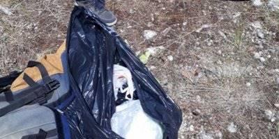 Kaçak Yaban Keçisi Avına 26 Bin Tl Ceza
