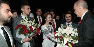 Yükseköğretim Akademik Yıl Açılış Töreni