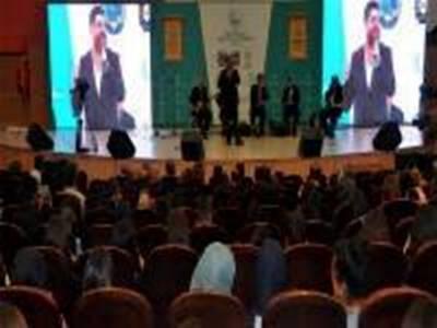 Karaman'da Halk Müziği Konseri Düzenlendi
