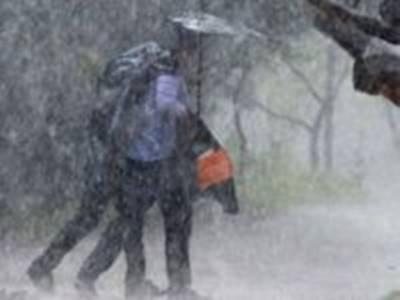 Karaman İçin Kuvvetli Sağanak Yağış Uyarısı