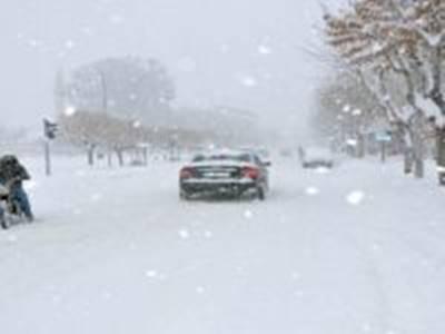 Meteoroloji Karaman, Konya, Aksaray ve Niğde'yi Uyardı