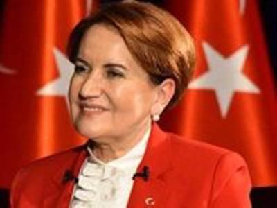 Meral Akşener Yarın Karaman'a Geliyor