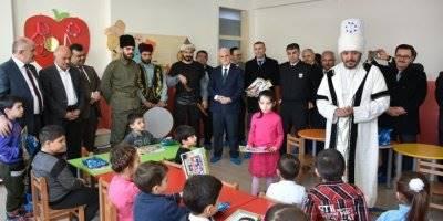 Karaman'da 48 Bin Öğrenci Karne Aldı